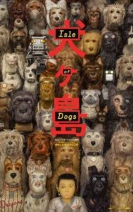 Film Club - Isle Of Dogs @ New Hall
